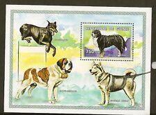 Postage Stamp BERNESE MOUNTAIN DOG SIBERIAN HUSKY Souvenir Sheet Guinea MNH