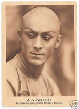 Original Russian Ballet Postcard Asaf Messerer 1928
