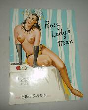 NICHIGEKI MUSIC HALL TOKYO JAPAN NUDE REVUE NAKED FEMALES MERRY MATSUBARA 1954
