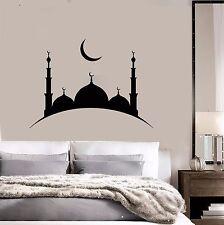 Vinyl Wall Decal Islam Mosque Muslim Religion Arabic Art Stickers (630ig)