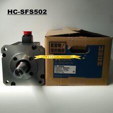 NEW MITSUBISHI SERVO MOTOR HC-SFS502 HC-SFS502B HC-SFS502K HC-SFS502BK IN BOX