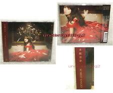 Nana Mizuki SCARLET KNIGHT 2011 Taiwan CD