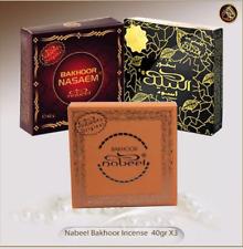 Nabeel Touch / Naseem Bakhoor Bukhoor Fragrance Al Arabian Incense Aroma 40g NEW