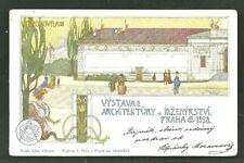 Prague Praha Exposition Czech Republic stamp 1898