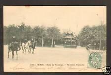 Mesdemoiselles TAMIN Habituées du BOIS DE BOULOGNE 1903