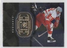 1998-99 SPx Finite Radiance #31 Dmitri Mironov Detroit Red Wings Hockey Card