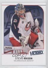 2009 Upper Deck Victory Swedish 58 Steve Mason Columbus Blue Jackets Hockey Card