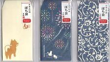 New DAISO Pochi Bukuro 8 PCS Size 4.5x2.6in PochiBukuro OtoshiDama