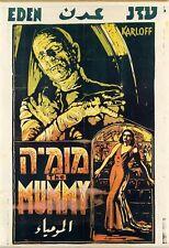 Vintage hebreo Boris Karloff La Momia Movie Poster A3 impresión