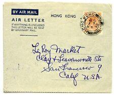 HONG KONG 1949 Air Letter to San Francisco USA