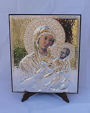 Icona Vergine Portatissa icona argento 925/1000