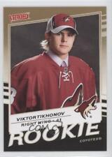 2008-09 Upper Deck Victory Gold #319 Viktor Tikhonov Phoenix Coyotes Hockey Card