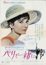 Paris when it sizzles Audrey Hepburn movie poster #4