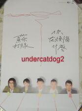 Sodagreen 2011 New Album Taiwan Promo Poster
