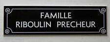plaque gravée personnalisée boite aux lettre porte 2 lignes  ft 29x100 mm