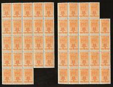 VIETNAM 1963 SCALES of JUSTICE BLOCKS MINT UM 47 stamps