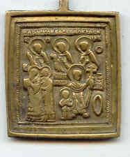 Vecchio BRONZO Russa Icona - 19 JH-HL. Kirik e Ulita Russia