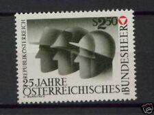 Austria 1980 SG#1887 Federal Army MNH