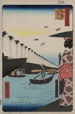 "Utagawa Ando Hiroshige : ""Yoroi Ferry at Koami District"" (1857) — Fine Art Print"