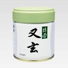 Marukyu Koyamaen Matcha YUGEN Rank Grade 04/10 Green Tea Powder Premium Pure