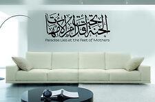Paradise Lies Under Mothers Feet, Islamic wall art Stickers + Swarovski