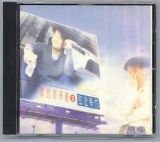 CHINESE CD  - MINT CD