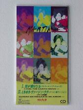 """Martika/I Feel The Earth Move +1 (Japan 3"""" CD/SEALED) Multi-Color Cover"""