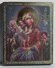 Ikone Gottesmutter Drei Freuden Holzplatte икона богородицы трех радостей