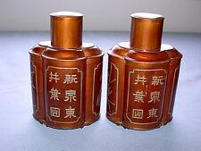 Beautiful Vintage Chinese Pair of Metal Decanters