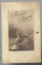 antica cartolina di buona pasqua bimba bambina con uova spedita nel 1922