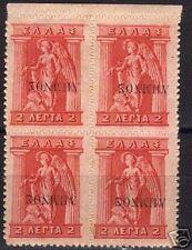 Greece/Lemnos 1911 YV 4 inv.overprint/ bloc of 4