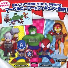 Guri Hiru's Marvel Avengers Mini Figure Collection