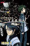 Toward the Terra, Vol. 2 DVD, , Osamu Yamasaki