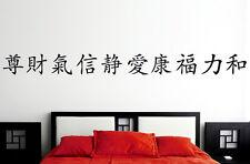 10 Chinesische Zeichen nach Wahl - Schriftzeichen Asien Wandaufkleber WandTattoo