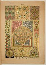 Stampa antica stile arabo DECORAZIONI BOTANICA 1885 Arabian style