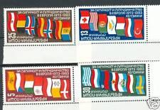 BANDIERE - FLAGS BULGARY 1982