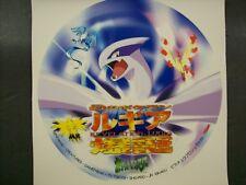 Pokemon Revelation Lugia Movie Japan Promo Sticker Articuno Zapdos Moltres New!