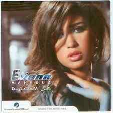 Eliane: Aa Tariqak, Titzakar, Nashret Akhbar, Hat Edak, Kol el Hekaya~ Arabic CD
