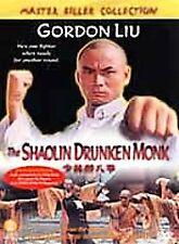 Shaolin Drunken Monk, Good DVD, Mi-hie Jang, Eagle Han, Yuet Sang Chin, Jeong-il