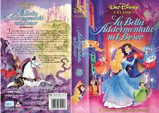 La Bella Addormentata nel bosco (1959) VHS (VS 4241)