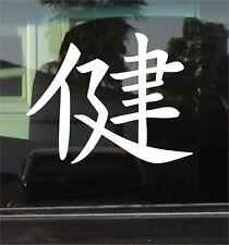 HEALTH CHINESE KANJI SYMBOL Vinyl Decal / Sticker
