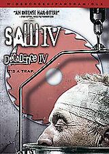Saw IV (DVD-Scott Patterson, Tobin Bell-HORROR-GORE-ACTION