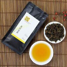 2019 Gaba Tea Taiwan High Mountain Tea Gabaron tea