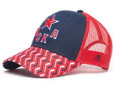 "HC CSKA Moscow ""Klushka"" Trucker hat cap"