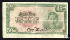 THAILAND 50 S.P 43 1942 GARUDA TEMPLE RAMA VIII RARE