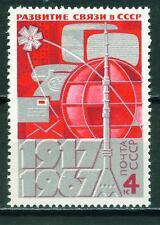 Russia Space Soviet Sputnik Molnia 1 stamp 1967 MNH