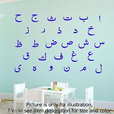 Arabic Letters Nursery Islamic Wall Art Sticker kid Arabic Alphabet Calligraphy