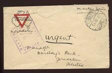 AUSTRALIA 1941 YMCA MAP ENVELOPE EGYPT to JERUSALEM PALESTINE