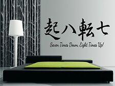 SETTE volte verso il basso, otto volte verso l'alto muro arte adesivo, Giapponese Kanji arti marziali