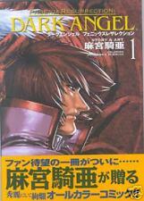 Dark Angel v 1 Kia Asamiya Full Color Manga